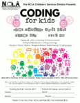 Coding for Kids, April 24th